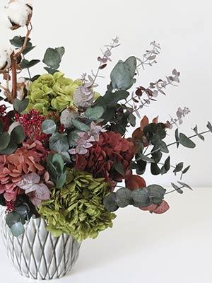 Enviar Flores Preservadas